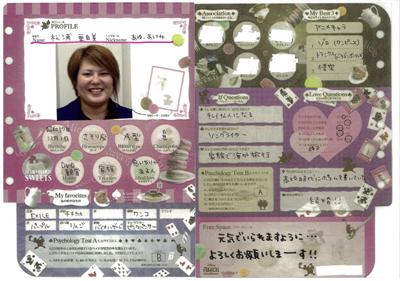 松浦20131101