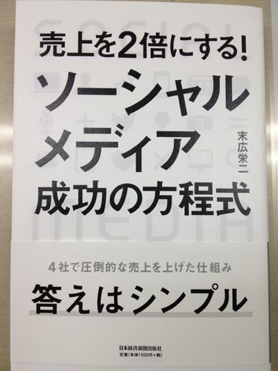 HYOUSI20130701.jpg