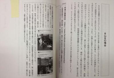 NAKAMI20130701.jpg