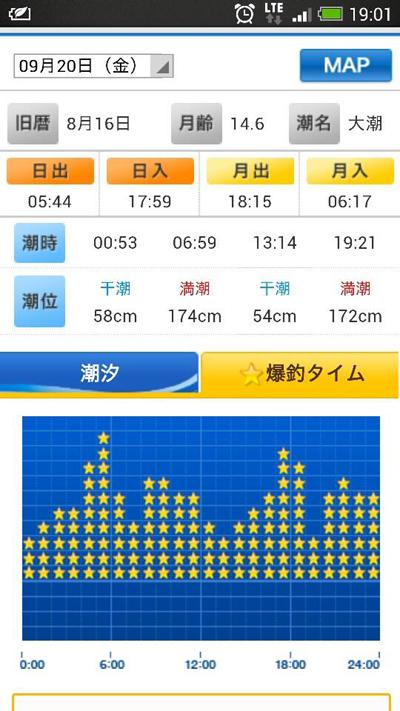 SI-BASU220130923.jpg