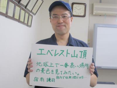 SYUKUNAMI20131001.jpg