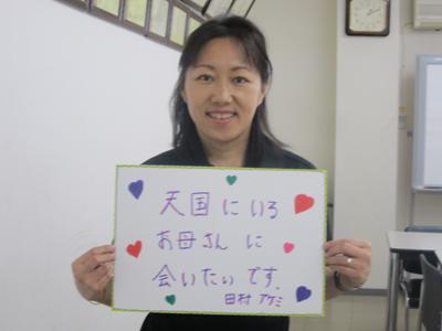 TAMURA20131001.jpg
