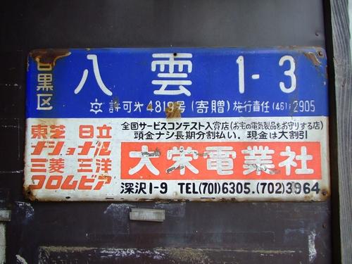 076_20130601.jpg