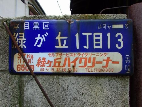 119_20130601.jpg