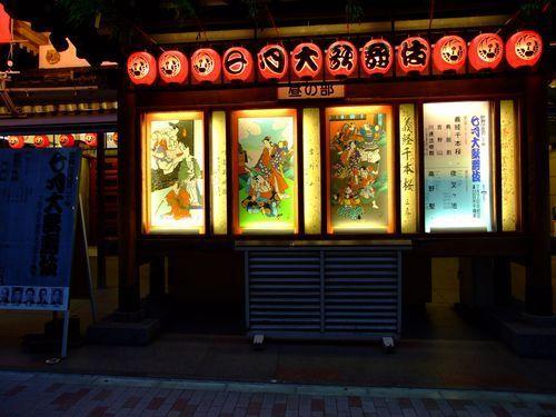 歌舞伎座(2008年7月)