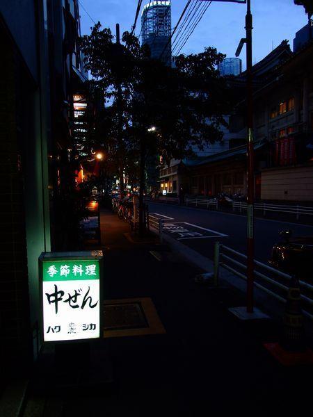 木挽町 中ぜん と、歌舞伎座