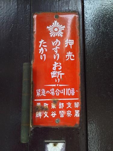 NEC_0520.jpg