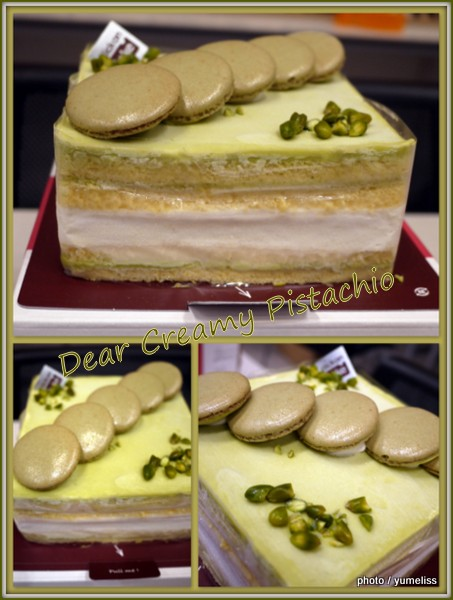 PICTcake(ピクトケーキ)