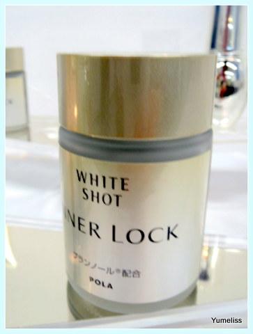 POLA WHITE SHOTポーラホワイトショット