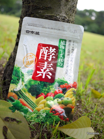 日本盛 植物生まれの「酵素」