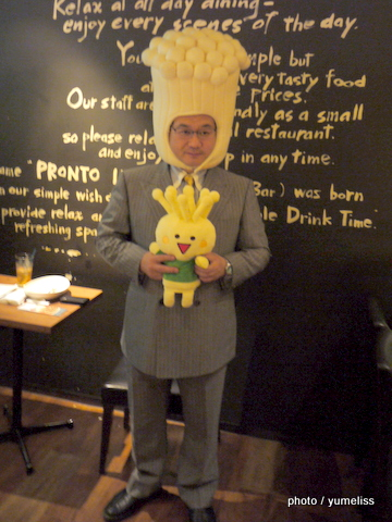PRONTO+JA中野市コラボニュー「きのことえのき氷の和風スパゲティ」イベント