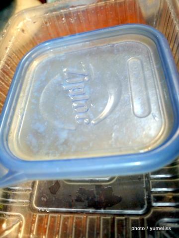 簡単「えのき氷」の作り方