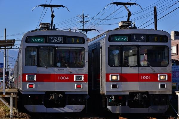 2013年12月01日 上田電鉄別所線 城下 1000系1004F/1001F