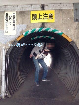 嵐丸 2013.11.11-13