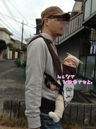 嵐丸 2013.11.11-11