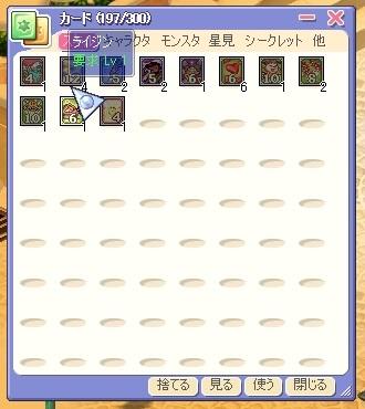 1401032159.jpg