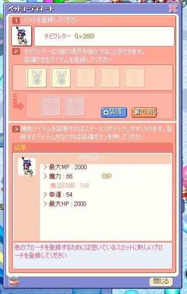 1401080010.jpg