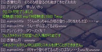 1401200058.jpg