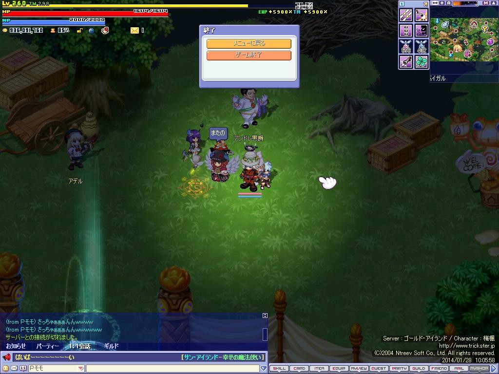 screenshot2224.jpg