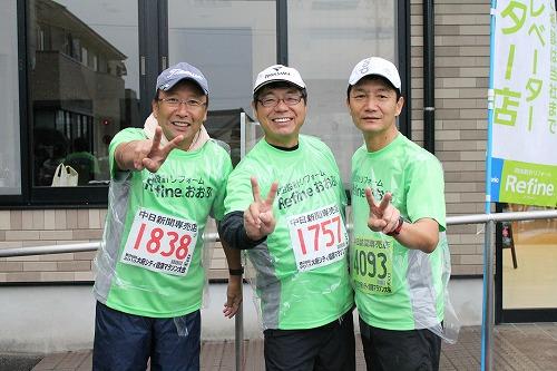 出走前の友松社長と古賀部長と3ショット