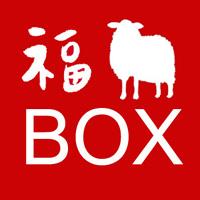 box2015.jpg