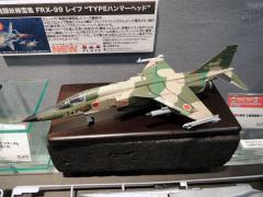 第52回静岡ホビーショー001
