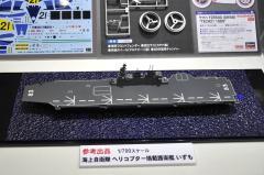 第53回全日本ホ模型ビーショー009