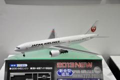 第53回全日本ホ模型ビーショー011