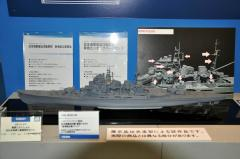 第53回全日本ホ模型ビーショー022