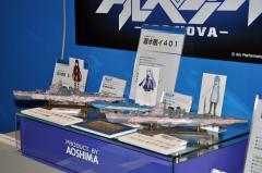 第53回全日本ホ模型ビーショー025