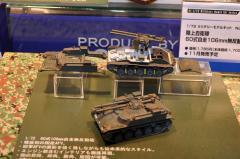 第53回全日本ホ模型ビーショー031
