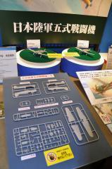 第53回全日本ホ模型ビーショー030