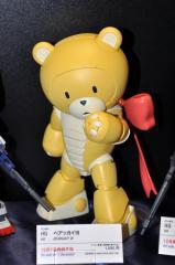 第53回全日本ホ模型ビーショー037