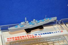 第53回全日本ホ模型ビーショー048