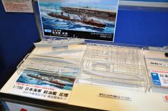 第53回全日本ホ模型ビーショー049