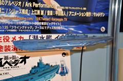 第53回全日本ホ模型ビーショー050
