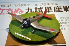 第53回全日本ホ模型ビーショー019