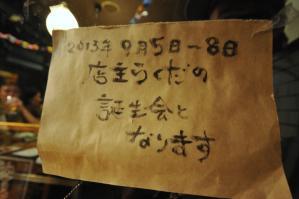 DSC_4147.jpg