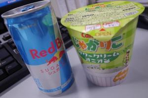 RIMG7326.jpg