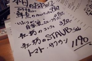 RIMG7460.jpg