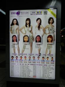 H25修学院@台湾 099s