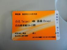 H25修学院@台湾 107s