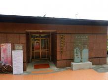 H25修学院@台湾 132s