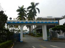 H25修学院@台湾 168s