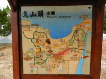 H25修学院@台湾 161s