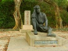 H25修学院@台湾 184s