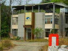 H25修学院@台湾 205s