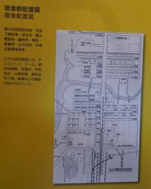 H25修学院@台湾 246s