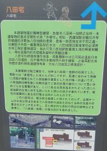 H25修学院@台湾 274s