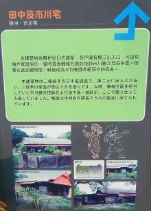 H25修学院@台湾 288s